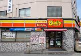 デイリーヤマザキ 平和島店