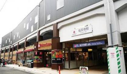 東急東横線、祐天寺駅の画像1