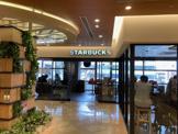 スターバックスコーヒー 小田急アコルデ新百合ヶ丘北館店