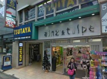 TSUTAYA自由ヶ丘店の画像1