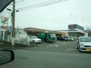 セブンイレブン 横浜左近山団地店の画像1