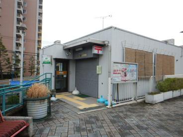 横浜左近山郵便局の画像1