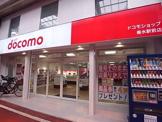 DoCoMoショップ垂水駅前店