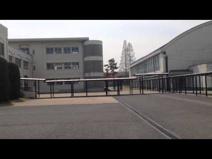 川島町立川島中学校
