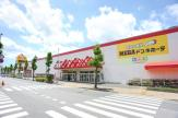 MEGAドン・キホーテ・四街道店