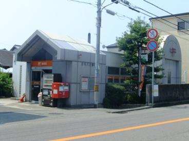 尼崎大庄郵便局の画像1