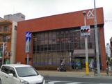 京葉銀行 四街道支店