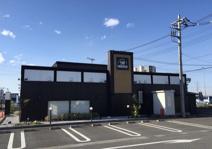 馬車道 川島インター店