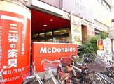 マクドナルド 戸越公園店