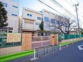 大田区立開桜小学校