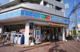 ローソン平和島駅前店