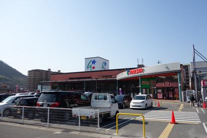 FRESTA(フレスタ) 広店の画像1