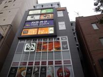 コートダジュール 市川店
