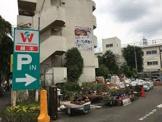 WATAHAN(綿半スーパーセンター) 国分寺店