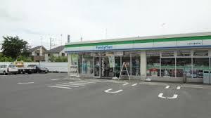 ファミリーマート 八王子大楽寺町店の画像1