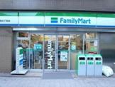 ファミリーマート西新宿五丁目店