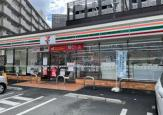 セブンイレブン 吹田千里山西6丁目店
