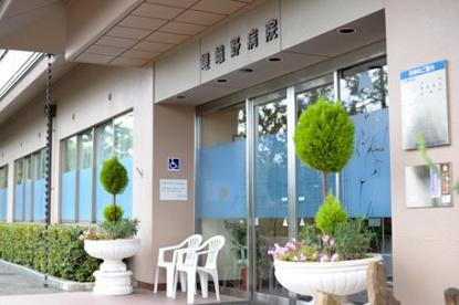 嵯峨野病院の画像1