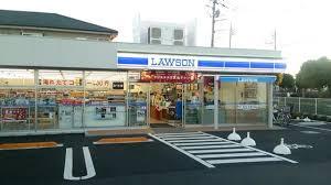 ローソン 東大和清水五丁目店の画像1