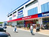 ロピア川崎水沢