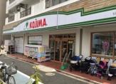 KOJIMA(コジマ) 目黒店