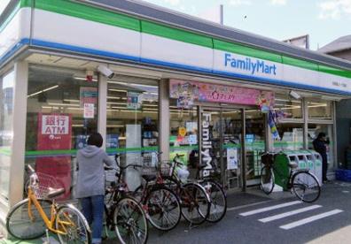 ファミリーマート 大田池上一丁目店の画像1