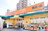 アコレ 千住大橋駅前店