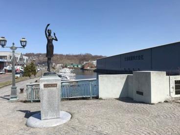小樽北運河の画像1