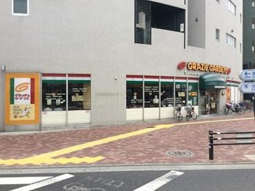 グラッチェガーデンズ東中野店の画像1