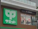 コルモピア東中野店