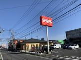 安楽亭 鶴ヶ島店