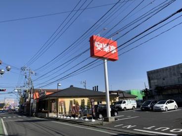 安楽亭 鶴ヶ島店の画像1