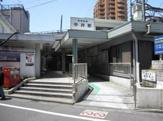 都営大江戸線、西武新宿線、中井駅