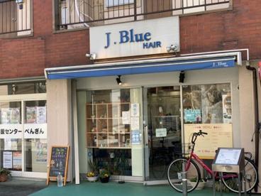 ジェイブルーヘアー 鶴ヶ島店の画像1