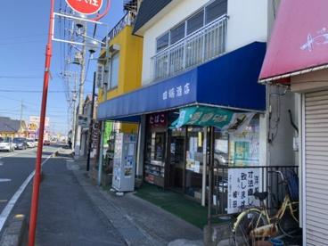田端酒店の画像1