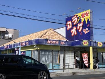 カラオケBanBan 鶴ヶ島五味ヶ谷店の画像1