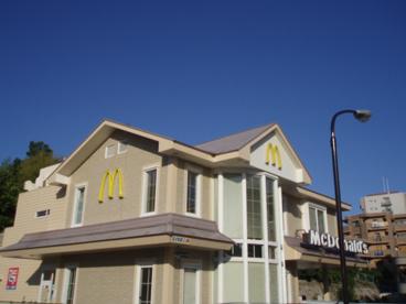 マクドナルド いのこ谷店の画像1