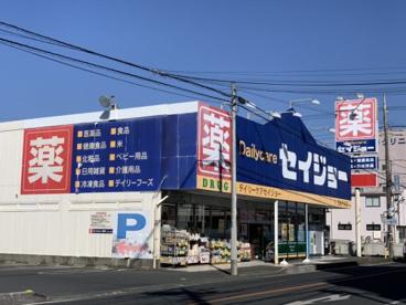 セイジョー五味ヶ谷店の画像1