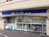 クオール薬局松原店