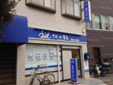 クオール薬局京王下高井戸駅店