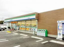 ファミリーマート 小平回田町店の画像1