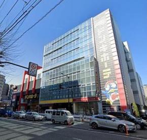ドン・キホーテ中目黒本店の画像1