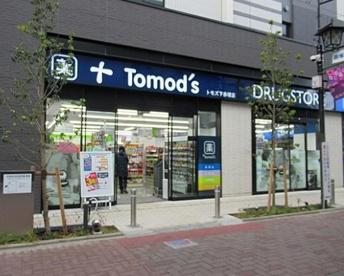トモズ 下赤塚店の画像1