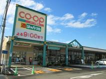 とちぎコープ コープ栃木店