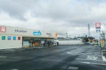 ウエルシア栃木日の出町店