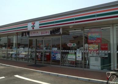 セブンイレブン 古河新中田店の画像1