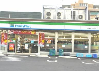 ファミリーマート 大田東矢口三丁目店の画像1