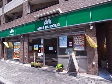 モスバーガー垂水駅北口店の画像1