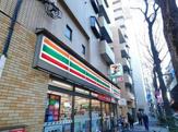 セブンイレブン世田谷羽根木2丁目店