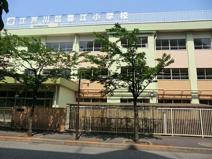 江戸川区立春江小学校